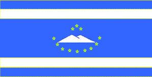 Карачаево-Балкарская