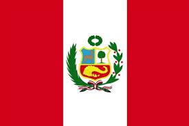 Перуанская